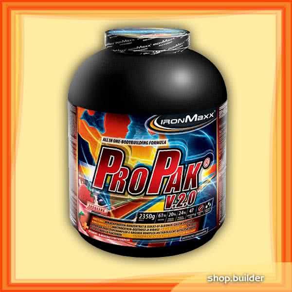 IronMaxx Propak® v.2.0 2,35 kg