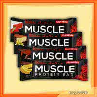 Nutrend Muscle Protein Bar 22% (55 gr.)